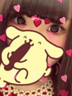 「お礼☆ミ」08/19(08/19) 05:30 | かんなの写メ・風俗動画