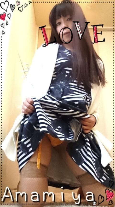 「ゆったりと(人´∀`*)」08/19(08/19) 05:55 | 雨宮樹理亜の写メ・風俗動画