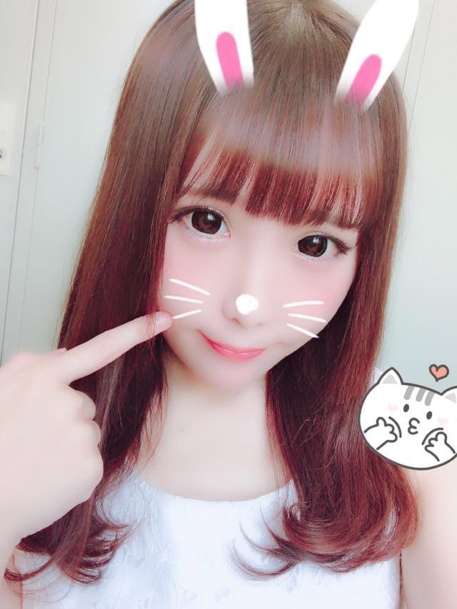 「おはよう♡チビ動画♡」08/19(08/19) 08:15   あみの写メ・風俗動画