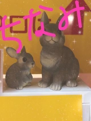 「こんにちわ」08/19(08/19) 12:15 | ちなみの写メ・風俗動画