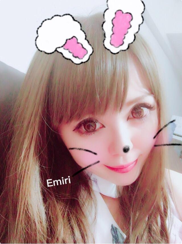 「出勤?」08/19(08/19) 14:55   えみりの写メ・風俗動画