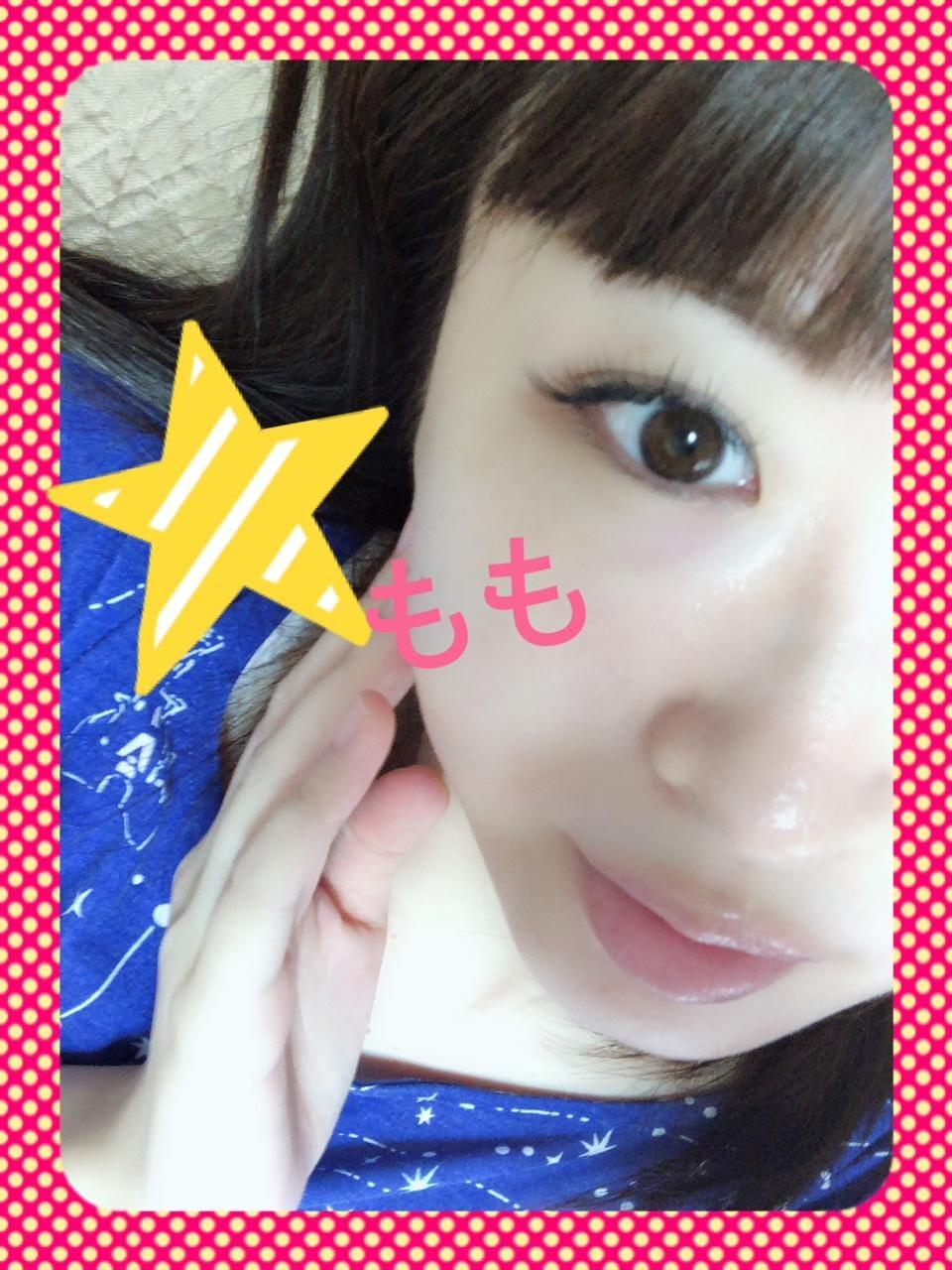 「鍼」08/19(08/19) 15:20 | ももの写メ・風俗動画