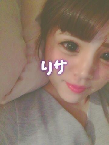 「おはよう☀」08/19(08/19) 16:25   RISA【リサ】の写メ・風俗動画