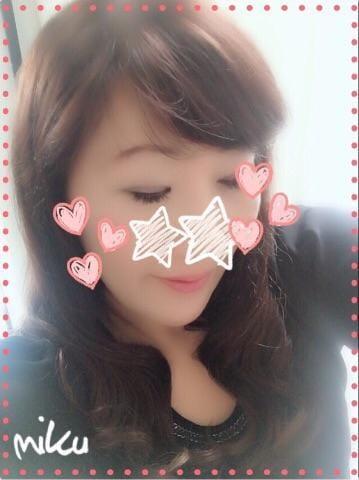 「こんにちわ☆彡」08/19(08/19) 17:33 | みくさんの写メ・風俗動画