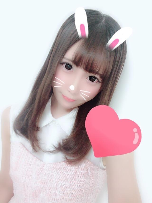 「また明日♡チビ動画♡」08/19(08/19) 19:50   あみの写メ・風俗動画