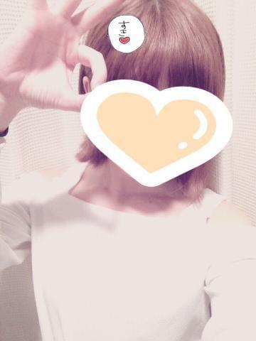 「出勤です!」08/19(08/19) 20:02 | さきの写メ・風俗動画