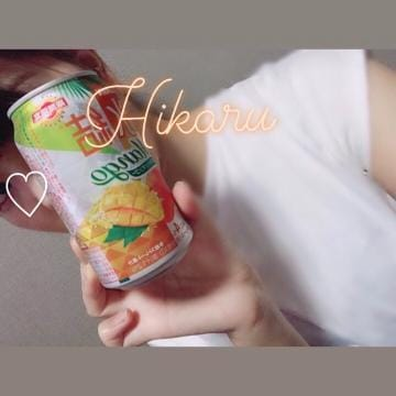 「お酒」08/19(08/19) 23:16 | 痴女ひかるの写メ・風俗動画