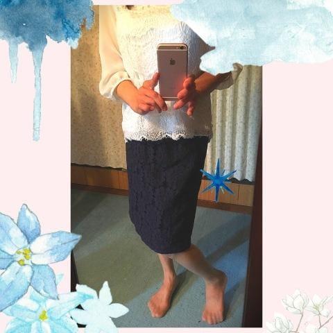「出勤しました」08/20(08/20) 09:48 | 山本まやの写メ・風俗動画