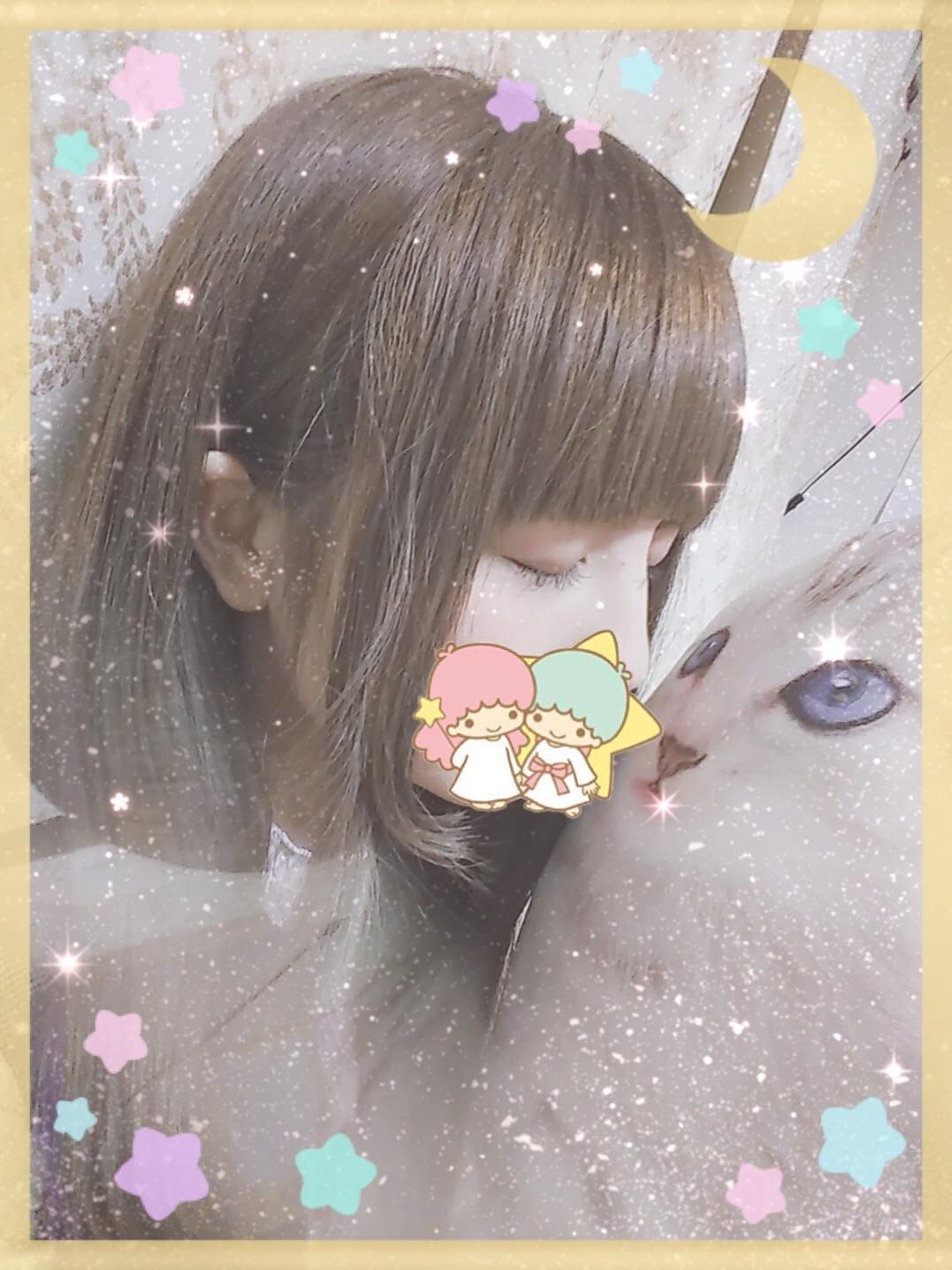 「お礼」08/21(08/21) 00:17 | ゆいかの写メ・風俗動画