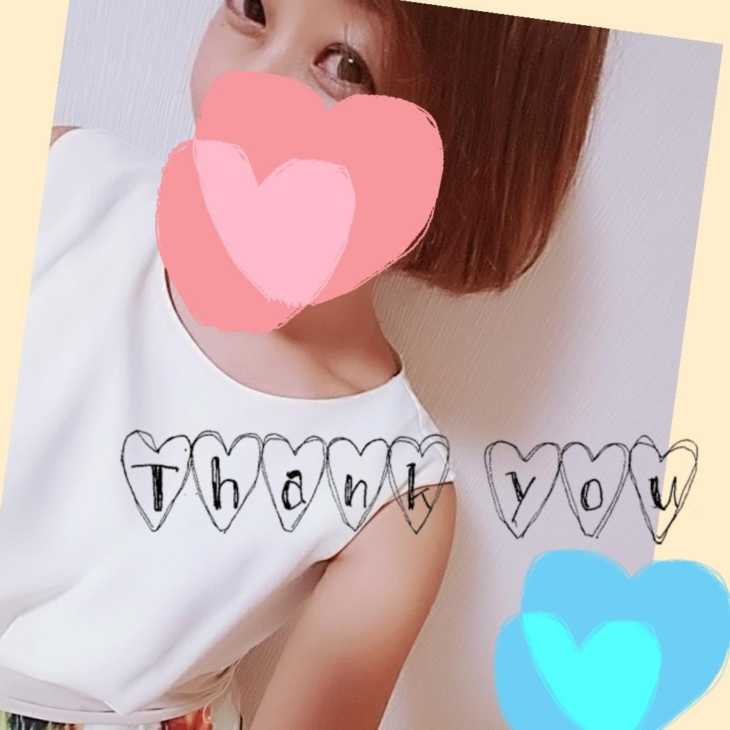 「ありがとうございました☆」08/21(08/21) 04:14 | ゆきの写メ・風俗動画