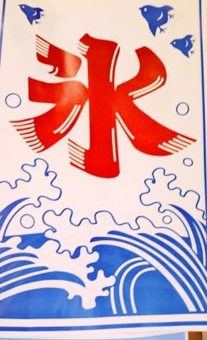 「やっと、やっと来れました(^-^;」08/21(08/21) 08:12   喜多真寿美の写メ・風俗動画