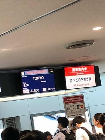 「出発★」08/21(08/21) 09:15   桜蘭ひなの(パイパン)の写メ・風俗動画
