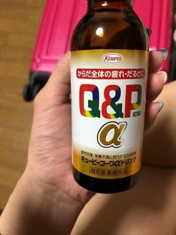 「おはよう…」08/21(08/21) 09:15   桜蘭ひなの(パイパン)の写メ・風俗動画