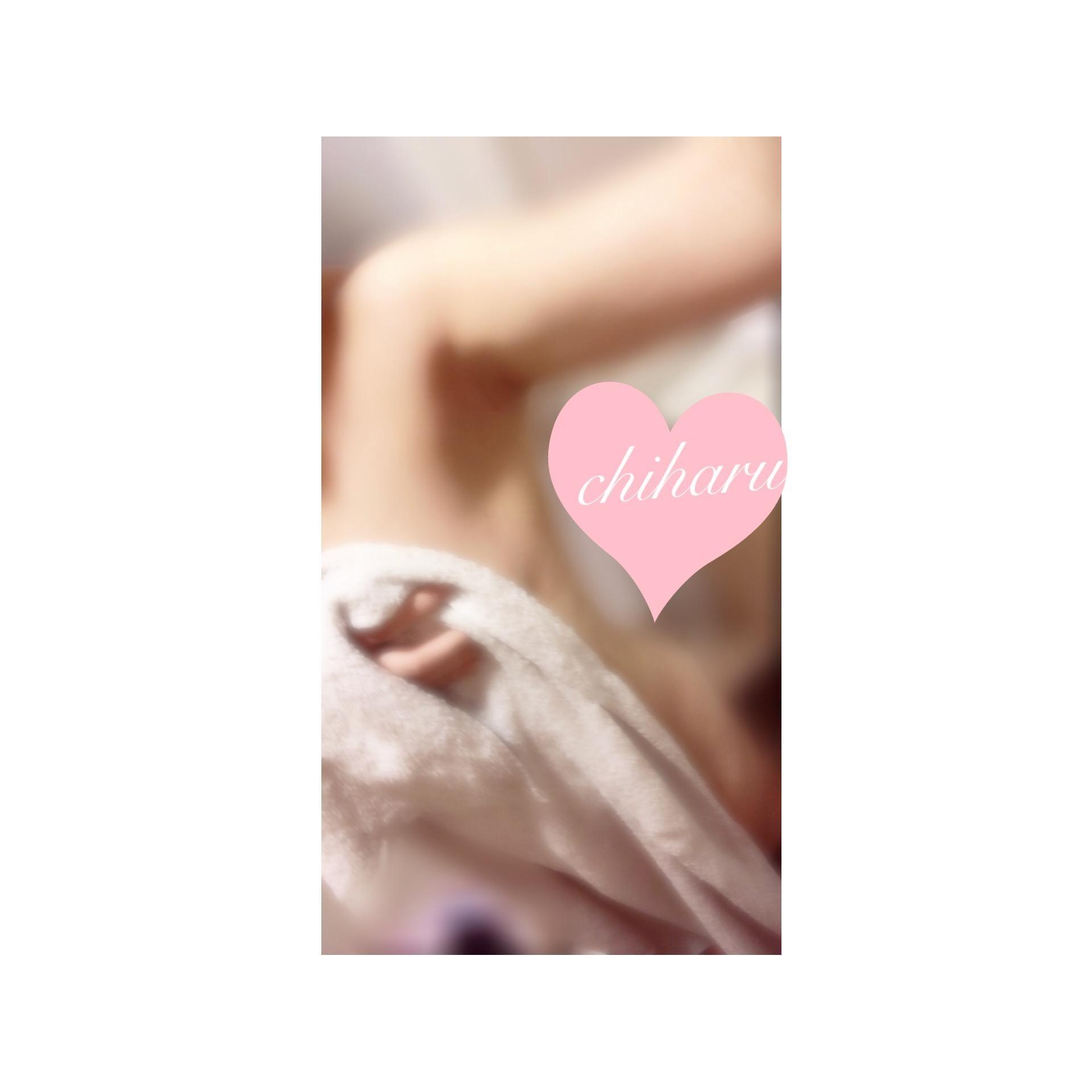 「おはよう!」08/21(08/21) 10:10 | ちはるの写メ・風俗動画