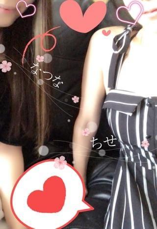 「只今準備中」08/21(08/21) 16:59   ちせ(現役AV女優)の写メ・風俗動画