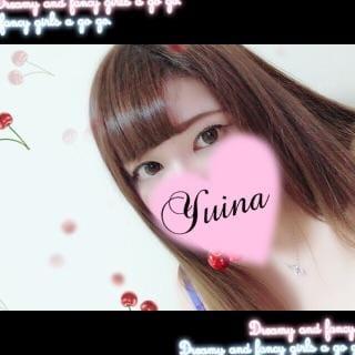 「お礼♡」08/21(08/21) 19:54 | ゆいなの写メ・風俗動画