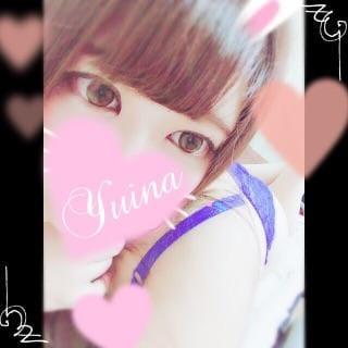 「お礼♡」08/21(08/21) 23:13 | ゆいなの写メ・風俗動画