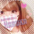 はるか ☆HARUKA☆彡 メンズエステ アロキャン