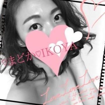 「ご無沙汰してました♡」08/23(08/23) 01:27   まどかの写メ・風俗動画