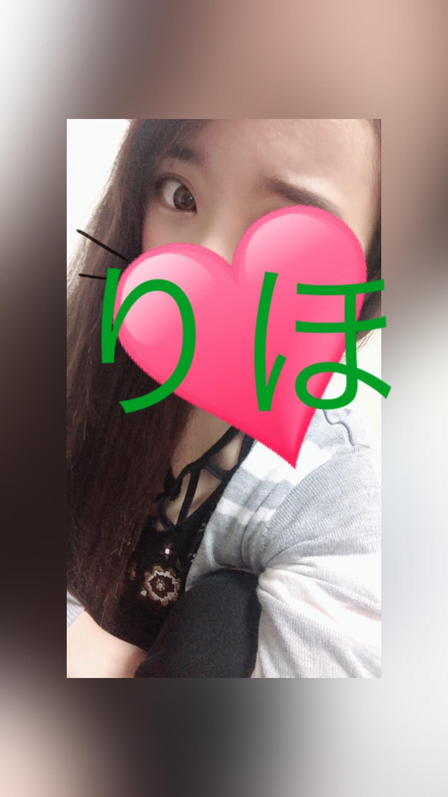 「おはようございます」08/23(08/23) 20:31 | りほの写メ・風俗動画