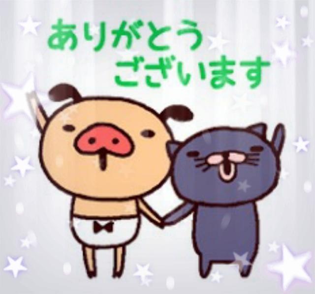 「受付終了しました☆」08/25(08/25) 01:08 | あいなの写メ・風俗動画