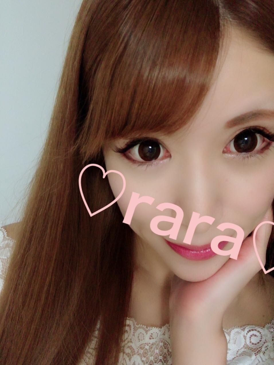 「おれい」08/25(08/25) 17:15 | ららの写メ・風俗動画