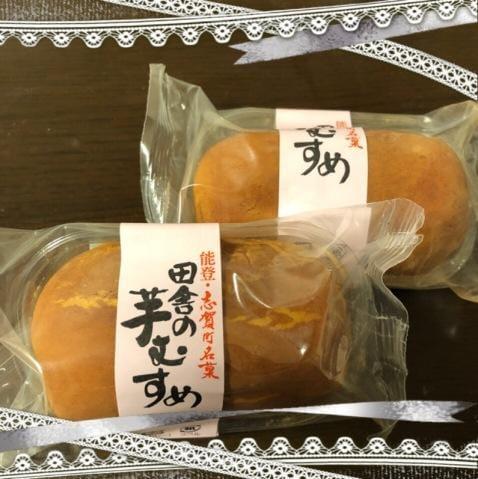 「御礼」08/25(08/25) 20:44   安田奈月の写メ・風俗動画