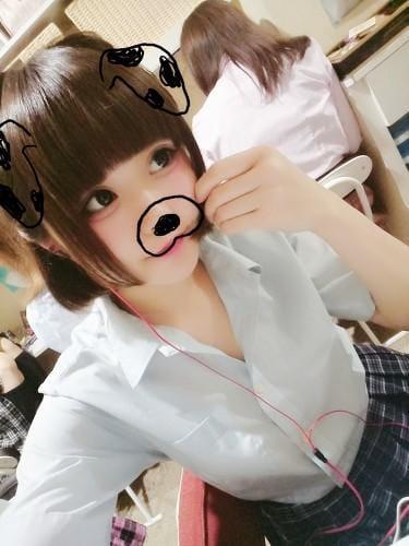 「今日も私いるよ!」08/26(08/26) 12:40   ひめの写メ・風俗動画