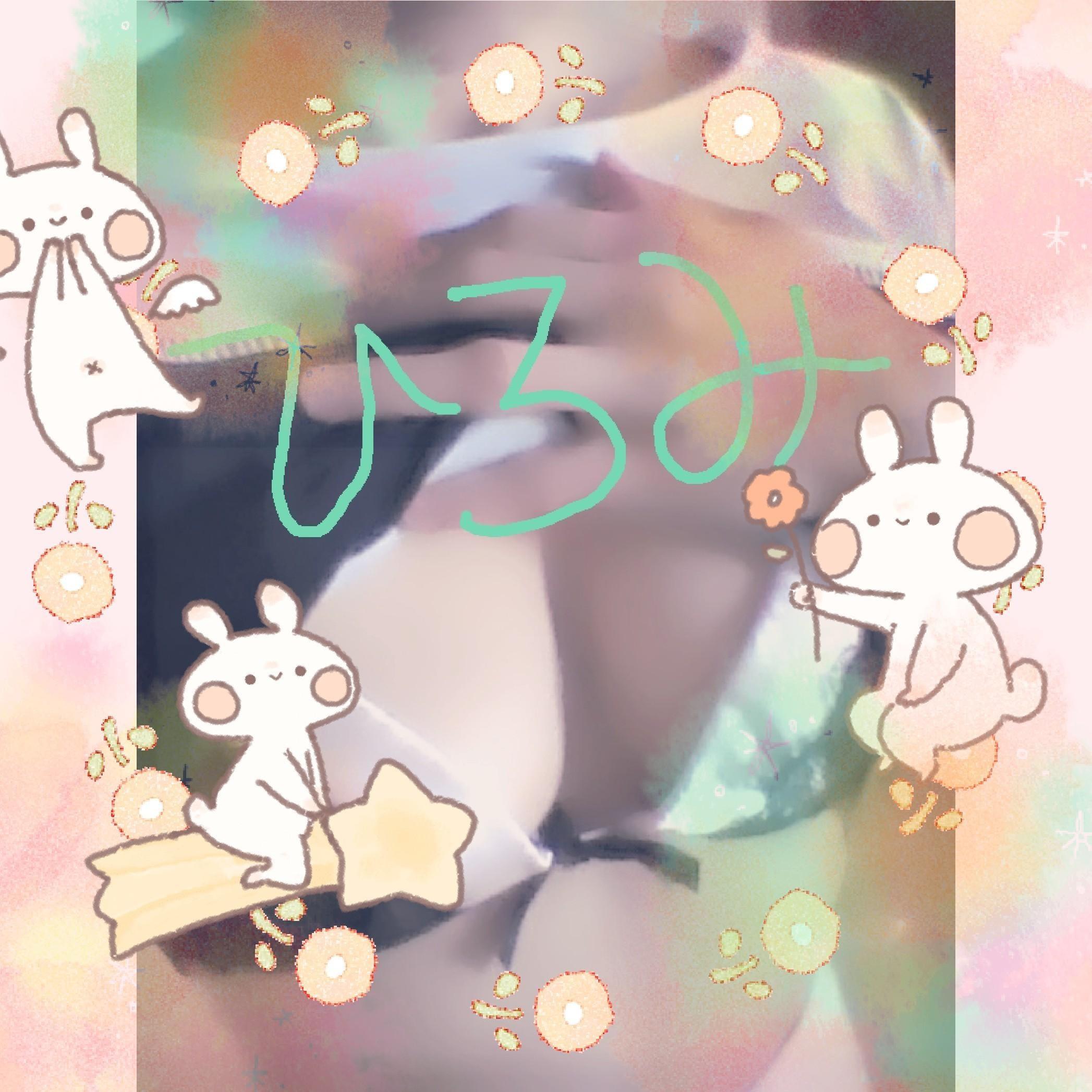 「ありがとうございます(^ω^)」08/28(08/28) 08:12 | 安西ひろみの写メ・風俗動画