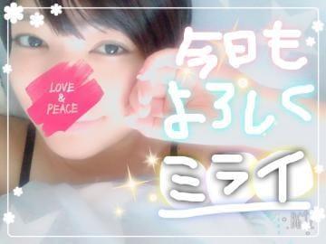 「またまたお久しぶり!」08/28(08/28) 11:20   ミライの写メ・風俗動画