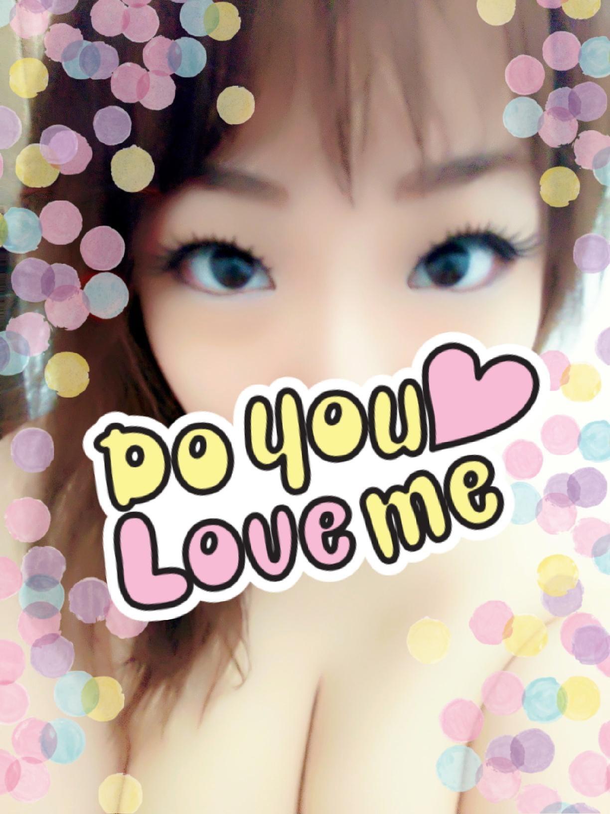 「こんにちはぁ~(*´ω`*)♪」08/28(08/28) 12:31   れいなの写メ・風俗動画