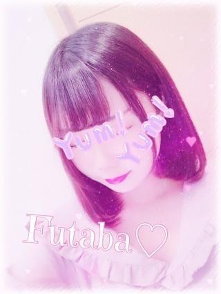 「Futaba♡」08/28(08/28) 19:45 | フタバの写メ・風俗動画