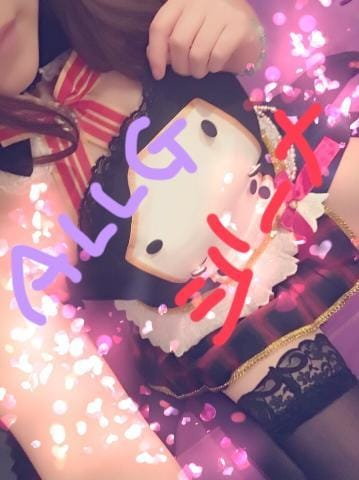 「((((っ・ω・)っ」08/29(08/29) 10:15 | ジーナの写メ・風俗動画