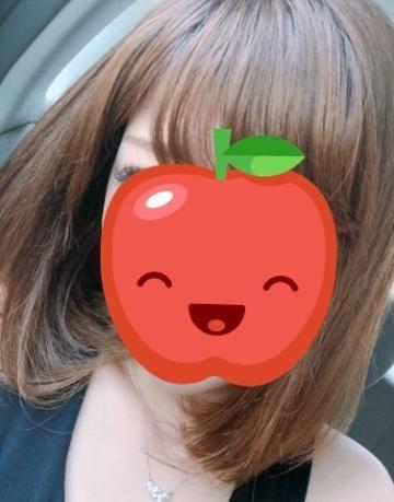 「1ヶ月?」08/29(08/29) 12:08 | 愛瑠の写メ・風俗動画