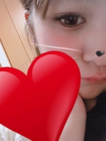 「おれい」08/29(08/29) 14:46 | ★ゆかこ★の写メ・風俗動画