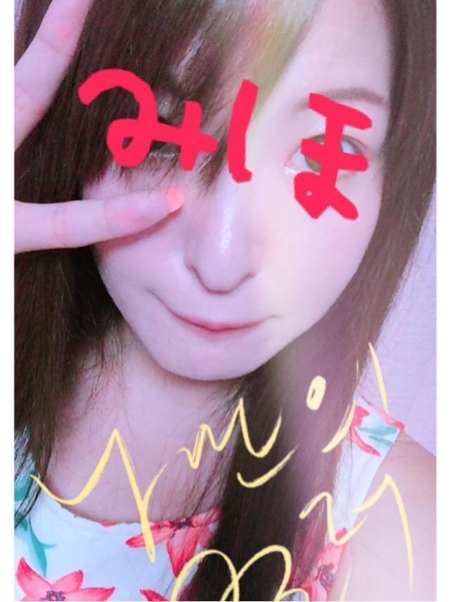 「こんばんは( ´ ▽ ` )?」08/30(08/30) 21:42 | みほの写メ・風俗動画