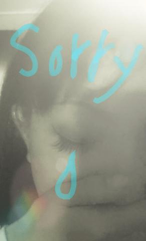 「ごめんなさい」08/30(08/30) 23:02 | まきの写メ・風俗動画