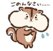 「ごめんなさい」08/31(08/31) 11:22 | あいなの写メ・風俗動画