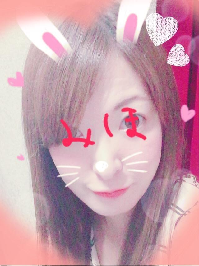 「出勤しておりまっす(´∀`*)」08/31(08/31) 21:58 | みほの写メ・風俗動画