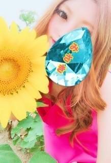 「【ひょっこりはん?】」08/31(08/31) 22:51 | ミサキの写メ・風俗動画