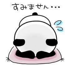 「ごめんなさい」09/02(09/02) 14:36 | あいなの写メ・風俗動画