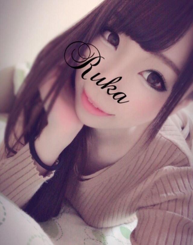 「ルカのブログ」09/03(09/03) 13:47   ルカの写メ・風俗動画
