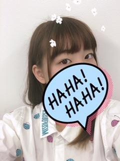 「こーんにーちはっ」09/03(09/03) 15:02 | つむぎの写メ・風俗動画