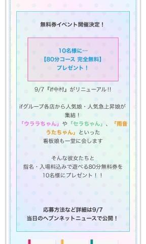 「こんにちわ」09/03(09/03) 17:57 | セラ♡さよならの度に好きになるの写メ・風俗動画