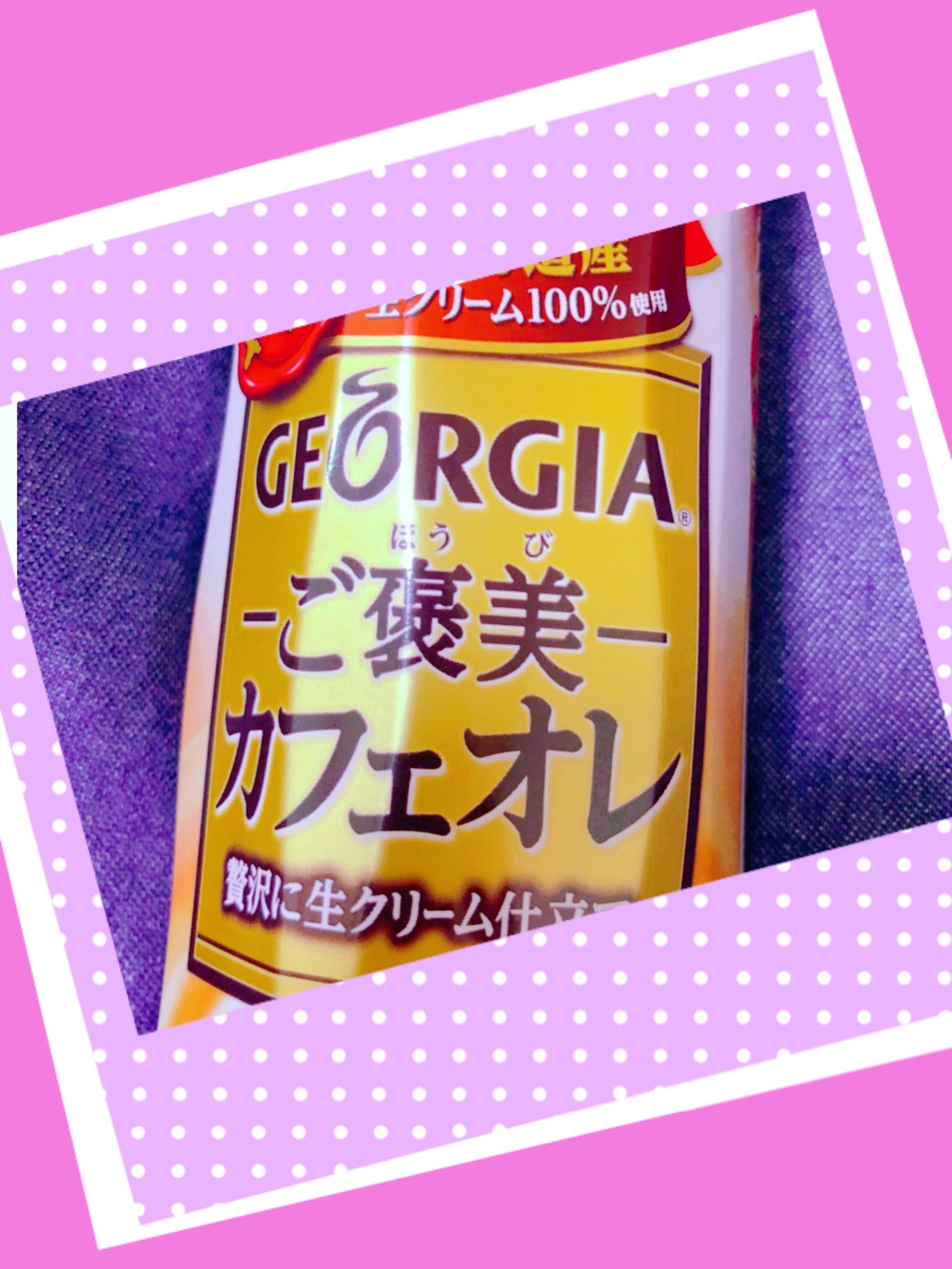 「台風」09/03(09/03) 23:15 | りおの写メ・風俗動画