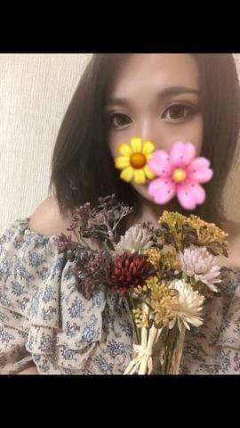 「おはよお?」09/04(09/04) 10:43 | くみの写メ・風俗動画