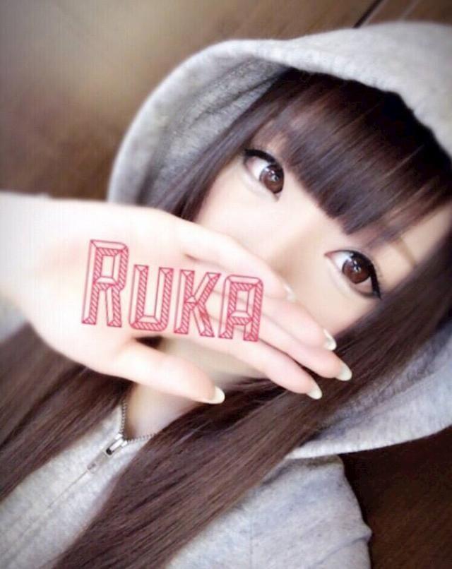 「ルカのブログ」09/04(09/04) 11:49   ルカの写メ・風俗動画