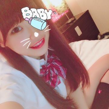 「」09/04(09/04) 13:43 | あいかの写メ・風俗動画
