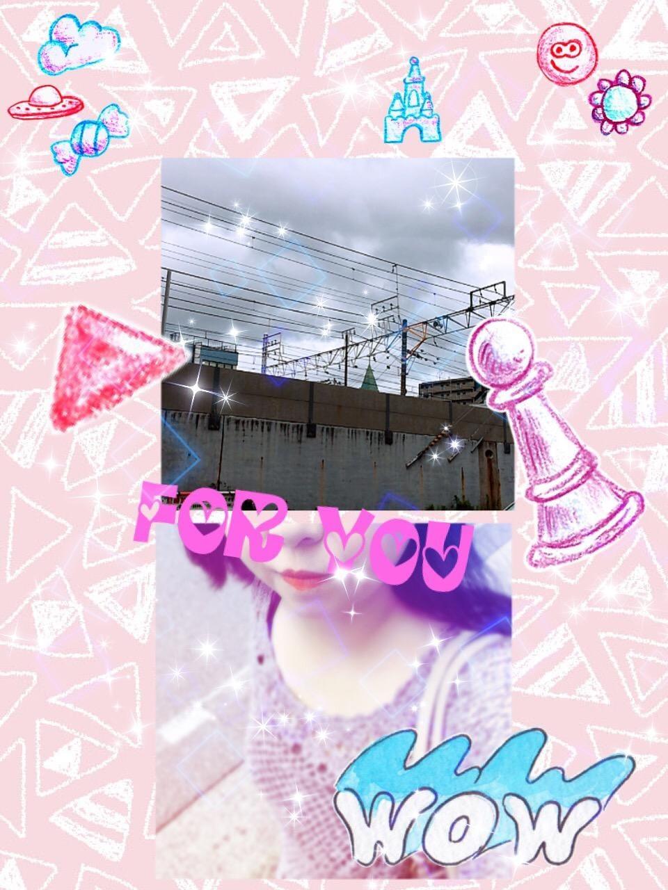 「曇天と私w」09/04(09/04) 15:44   あおいの写メ・風俗動画