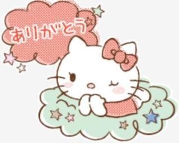 「8月の感謝です(^ ^)」09/04(09/04) 15:46 | まみの写メ・風俗動画